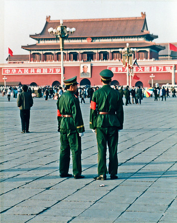 This is one of my favorites from the month I spent traveling through China in 1991.  Two years after the uprising in Tiananmen Square, soldiers patrolled the area ensuring no spontaneous demonstrations arose.  I was a bit nervous taking this shot, as I didn't know how these two soldiers might react (they never noticed).